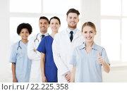 Купить «group of doctors and nurses at hospital», фото № 22225358, снято 14 марта 2015 г. (c) Syda Productions / Фотобанк Лори