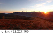 Купить «First Rays of Rising Sun in Autumn Carpathian Mountains», видеоролик № 22227166, снято 2 марта 2016 г. (c) Юрий Брыкайло / Фотобанк Лори
