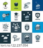 Набор логотипов с мозгом. Стоковая иллюстрация, иллюстратор Алексей Бутенков / Фотобанк Лори