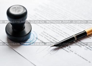 Подпись под нотариально заверенным документом