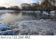 Купить «Река Кончура в Московской области в марте», фото № 22266482, снято 19 марта 2016 г. (c) Валерий Боярский / Фотобанк Лори