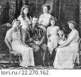 Купить «Дореволюционная открытка. Семья царя Николая II. Кабинетный портрет», фото № 22270162, снято 17 марта 2016 г. (c) Игорь Низов / Фотобанк Лори