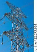Купить «High voltage power pylon», фото № 22273954, снято 6 января 2016 г. (c) Александр Подшивалов / Фотобанк Лори