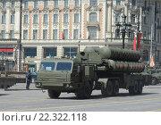 Купить «Российская зенитная ракетная система большой и средней дальности, зенитный ракетный комплекс (ЗРК) «Триумф» С-400(по классификации МО США и НАТО — SA-21 Growler)», фото № 22322118, снято 7 мая 2015 г. (c) Free Wind / Фотобанк Лори