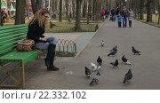 Купить «Молодая блондинка кормит голубей в парке», видеоролик № 22332102, снято 9 марта 2016 г. (c) Загородний Кирилл / Фотобанк Лори