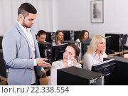 Купить «Angry manager displeased of employees», фото № 22338554, снято 25 апреля 2018 г. (c) Яков Филимонов / Фотобанк Лори