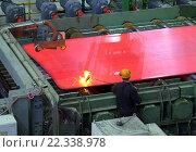 Горячая сталь на стане. Стоковое фото, фотограф Евгений Рухмалев / Фотобанк Лори