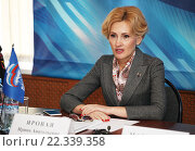 Купить «Ирина Яровая», фото № 22339358, снято 24 марта 2016 г. (c) Андрей Ярцев / Фотобанк Лори