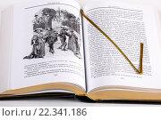Открытая книга. Стоковое фото, фотограф Дмитрий Зубаркин / Фотобанк Лори