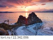 Купить «Закат над зимним озером Байкал», фото № 22342006, снято 7 марта 2016 г. (c) Стивен Жингель / Фотобанк Лори