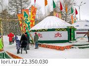 Купить «Праздник Наурыз. Казахский новый год. Народные гулянья», фото № 22350030, снято 23 марта 2016 г. (c) Инга Прасолова / Фотобанк Лори