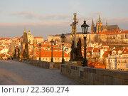 Купить «Композиция «Распятие Христа». Карлов мост. Прага», эксклюзивное фото № 22360274, снято 21 марта 2016 г. (c) Svet / Фотобанк Лори