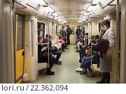 Купить «В вагоне Московского метро», фото № 22362094, снято 25 марта 2016 г. (c) Victoria Demidova / Фотобанк Лори