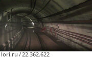 Купить «Movement along the rails in subway tunnel», видеоролик № 22362622, снято 5 февраля 2016 г. (c) Яков Филимонов / Фотобанк Лори