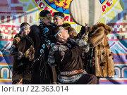 Купить «Выступление национального чукотско-эскимосского ансамбля Эргырон», фото № 22363014, снято 26 марта 2016 г. (c) Антон Афанасьев / Фотобанк Лори