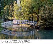 Купить «Мост влюбленных. Новый Афон. Абхазия», фото № 22389862, снято 2 сентября 2007 г. (c) Александр Карпенко / Фотобанк Лори