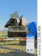 Купить «Зенитный ракетный комплекс ОСА-АКМ1 и имитатор воздушных целей 9Ф841М на Международном авиационно-космическом салоне МАКС-2015», фото № 22398406, снято 25 августа 2015 г. (c) Игорь Долгов / Фотобанк Лори