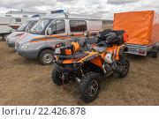 Купить «Квадроцикл МЧС на фоне спецавтомобилей МЧС», фото № 22426878, снято 1 апреля 2016 г. (c) Игорь Малеев / Фотобанк Лори