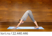 Купить «woman making yoga dog pose on mat», фото № 22440446, снято 13 ноября 2015 г. (c) Syda Productions / Фотобанк Лори