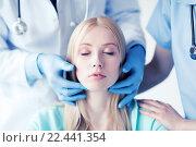 Купить «plastic surgeon or doctor with patient», фото № 22441354, снято 18 мая 2013 г. (c) Syda Productions / Фотобанк Лори