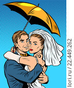 Купить «Couple in love bride and groom under an umbrella», иллюстрация № 22449262 (c) PantherMedia / Фотобанк Лори