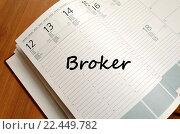 Купить «Broker write on notebook», фото № 22449782, снято 21 ноября 2018 г. (c) PantherMedia / Фотобанк Лори