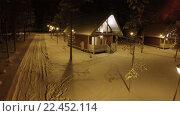 Купить «Small Village In Winter Night», видеоролик № 22452114, снято 10 декабря 2015 г. (c) Данил Руденко / Фотобанк Лори