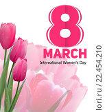 Купить «Womens Day Greeting Card 8 March Illustration», иллюстрация № 22454210 (c) Юлия Гапеенко / Фотобанк Лори