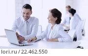 business people having a meeting. Стоковое видео, видеограф Syda Productions / Фотобанк Лори