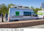 Купить «Машины круглосуточного информационного телеканала RT на Поклонной горе 9 мая», эксклюзивное фото № 22464326, снято 9 мая 2014 г. (c) Алёшина Оксана / Фотобанк Лори
