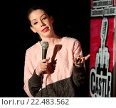 Canadian comedienne Katherine Ryan - currently being seen on Sky ... (2015 год). Редакционное фото, фотограф WENN.com / age Fotostock / Фотобанк Лори