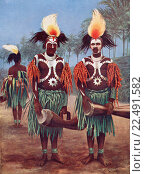 Купить «Dancers of the Fly River Region, Papua New Guinea, Oceania in typical traditional costume. After a 19th century illustration. From Customs of The World, published c. 1913.», фото № 22491582, снято 19 октября 2019 г. (c) age Fotostock / Фотобанк Лори