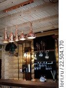 Светильники над барной стойкой в доме. Стоковое фото, фотограф Tanya Ischenko / Фотобанк Лори