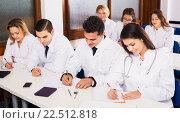 Купить «Scientists at training courses», фото № 22512818, снято 16 октября 2018 г. (c) Яков Филимонов / Фотобанк Лори
