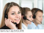 Купить «Команда call центра», фото № 22513370, снято 2 июля 2015 г. (c) Людмила Дутко / Фотобанк Лори