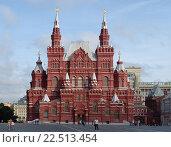 Купить «Москва, Красная Площадь, Государственный Исторический музей», фото № 22513454, снято 3 июля 2009 г. (c) Елена Александрова / Фотобанк Лори