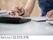 Купить «Женщина бухгалтера или банкир выполняет расчеты на калькуляторе», фото № 22515378, снято 14 августа 2015 г. (c) Людмила Дутко / Фотобанк Лори