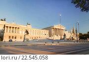 Купить «Здание Австрийского парламента, Вена, Австрия», фото № 22545058, снято 14 августа 2012 г. (c) Наталья Волкова / Фотобанк Лори