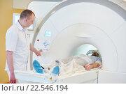 Купить «computed tomography or MRI scanner test analysis», фото № 22546194, снято 21 марта 2016 г. (c) Дмитрий Калиновский / Фотобанк Лори