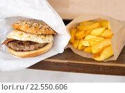 Вкусный гамбургер с картофелем фри в бумаге. Стоковое фото, фотограф Малахов Алексей / Фотобанк Лори