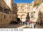 Купить «Вход в храм Гроба Господня в Иерусалиме. Израиль», фото № 22568326, снято 5 декабря 2015 г. (c) Наталья Волкова / Фотобанк Лори