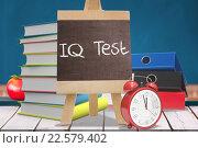Купить «Composite image of word iq test», фото № 22579402, снято 19 июня 2019 г. (c) Wavebreak Media / Фотобанк Лори