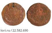Купить «Старинная русская медная монета пять копеек (авреи и реверс)», фото № 22582690, снято 3 апреля 2020 г. (c) Анна Зеленская / Фотобанк Лори