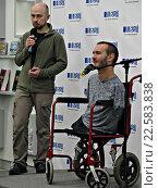 Купить «Ник Вуйчич, мотивационный оратор, в Москве», фото № 22583838, снято 13 апреля 2016 г. (c) Юлия Руденко / Фотобанк Лори