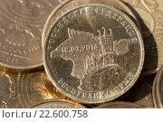 Купить «Российская монета достоинством десять рублей с видом Крыма», фото № 22600758, снято 16 апреля 2016 г. (c) Момотюк Сергей / Фотобанк Лори