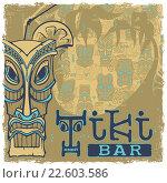 Купить «Тики бар. Вывеска или обложка меню», иллюстрация № 22603586 (c) Александр Павлов / Фотобанк Лори