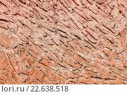Купить «Фрагмент грубой каменной стены в качестве фона», фото № 22638518, снято 16 апреля 2016 г. (c) FotograFF / Фотобанк Лори