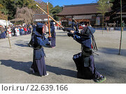 Купить «Japan; Kyoto; Kamigamo Shrine, Kigen-sai Festival, kendo, fencing,.», фото № 22639166, снято 10 февраля 2016 г. (c) age Fotostock / Фотобанк Лори
