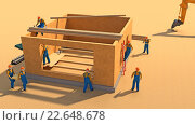 Строители строят дом. Стоковая иллюстрация, иллюстратор Денис Рубцов / Фотобанк Лори