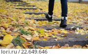 Купить «Ноги подростка идут в сапогах осенью», видеоролик № 22649646, снято 25 октября 2015 г. (c) Валерий Гусак / Фотобанк Лори